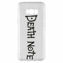 Чохол для Samsung S8+ Death note name