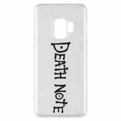 Чохол для Samsung S9 Death note name