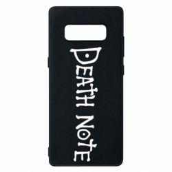 Чохол для Samsung Note 8 Death note name