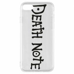 Чохол для iPhone 8 Death note name