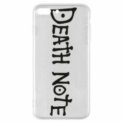 Чохол для iPhone 8 Plus Death note name