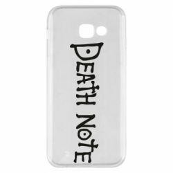 Чохол для Samsung A5 2017 Death note name