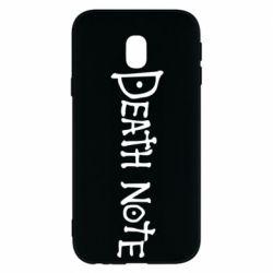 Чохол для Samsung J3 2017 Death note name
