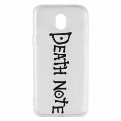 Чохол для Samsung J5 2017 Death note name