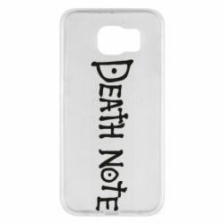 Чохол для Samsung S6 Death note name