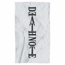 Рушник Death Note text