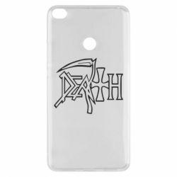 Чехол для Xiaomi Mi Max 2 death - FatLine