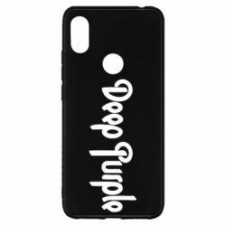 Чохол для Xiaomi Redmi S2 Deep Purple