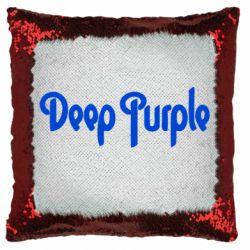 Подушка-хамелеон Deep Purple