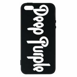 Чохол для iphone 5/5S/SE Deep Purple
