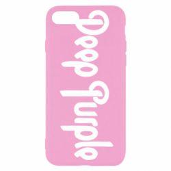 Чохол для iPhone 8 Deep Purple