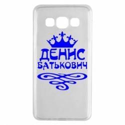 Чохол для Samsung A3 2015 Денис Батькович