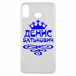 Чохол для Samsung A6s Денис Батькович