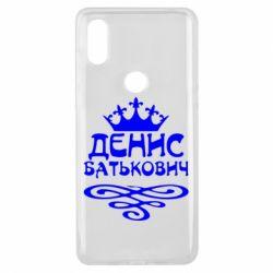 Чехол для Xiaomi Mi Mix 3 Денис Батькович