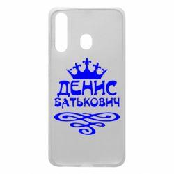 Чохол для Samsung A60 Денис Батькович