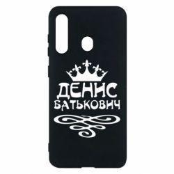 Чохол для Samsung M40 Денис Батькович