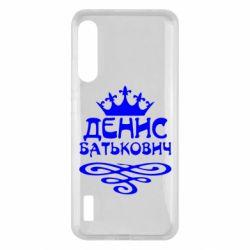 Чохол для Xiaomi Mi A3 Денис Батькович