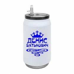 Термобанка 350ml Денис Батькович