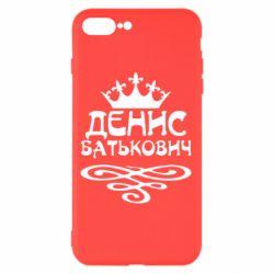Чохол для iPhone 7 Plus Денис Батькович