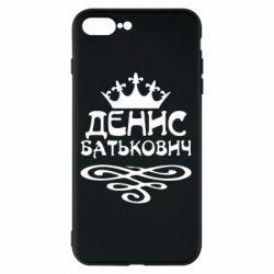 Чохол для iPhone 8 Plus Денис Батькович