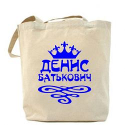 Сумка Денис Батькович - FatLine