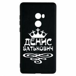 Чехол для Xiaomi Mi Mix 2 Денис Батькович