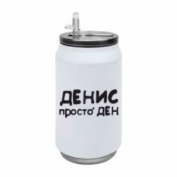 Термобанка 350ml Денис просто Ден