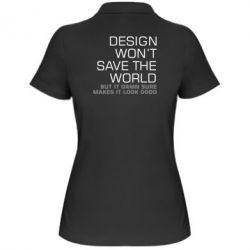 Женская футболка поло Design won't save the world