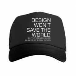 Кепка-тракер Design won't save the world