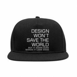 Снепбек Design won't save the world