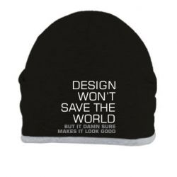 Шапка Design won't save the world