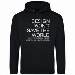 Мужская толстовка Design won't save the world