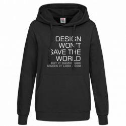 Женская толстовка Design won't save the world