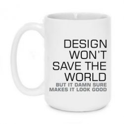 Купить Кружка 420ml Design won't save the world, FatLine