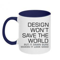 Кружка двоколірна 320ml Design won't save the world