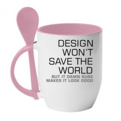 Купить Кружка с керамической ложкой Design won't save the world, FatLine