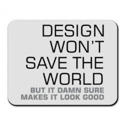 Коврик для мыши Design won't save the world