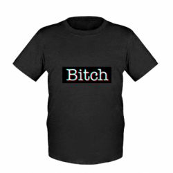Детская футболка Bitch glitch