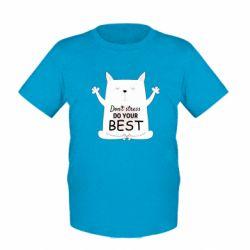 Дитяча футболка Don't Stress Be Youself
