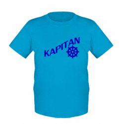 Дитяча футболка KAPITAN