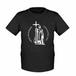 Дитяча футболка Київський князь Володимир