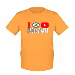 Дитяча футболка I Watch NEOdekWATT