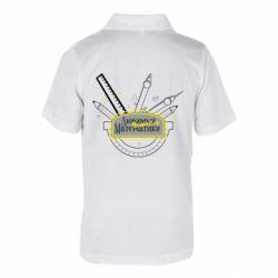 Дитяча футболка поло Учитель Математики