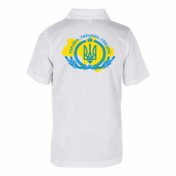 Дитяча футболка поло Україна Мапа