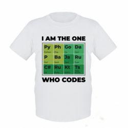 Дитяча футболка Сode  IT
