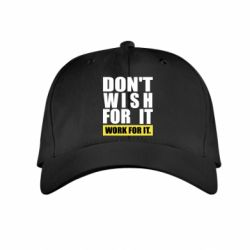 Дитяча кепка Dont wish