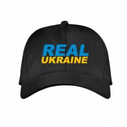 Детская кепка Real Ukraine