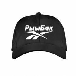 Дитяча кепка Reebok РыыБак