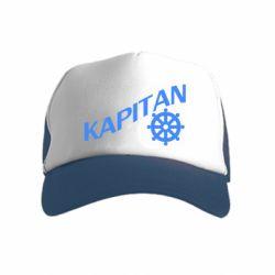 Дитяча кепка-тракер KAPITAN