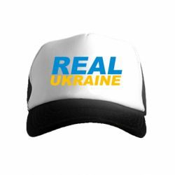 Детская кепка-тракер Real Ukraine